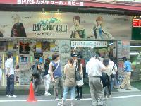 Final Fantasy IIIの行列